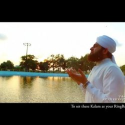 Mera Umar R.A Official Video - 2016