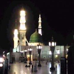 Jab Zaban Par Muhammad (s.a.w) Ka Naam Aa Gaya