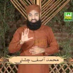Aqa Tere Naam Di Khatir