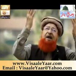 Lamyati Nazeer o Kafi Nazarin