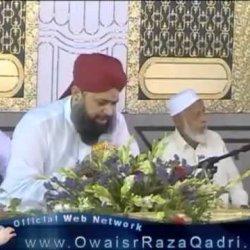 Owais Raza Qadri Naats    Salam Lab Per Khayal Dil Mein Aur Ashk Ankhon Mein Aa Rahe Hain