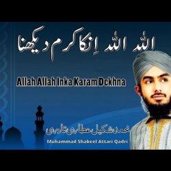 Allah Allah Inka Karam Dekhna