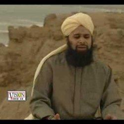 Pukaro Ya RasoolAllah - Subha Taiba Mein Hui (Exclusive) - Owais Qadri