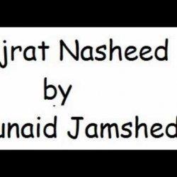 Hijrat Nasheed