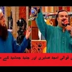 Last Qawali of Amjad Sabri with Junaid Jamsheed - Aao Madina Chala