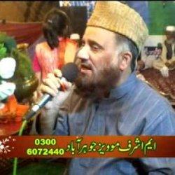 Thaki Q Zaban Mustafa Mustafa Kahti kahti