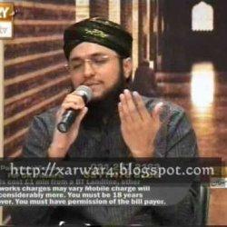 Karam Ho Ya Rasool Allah