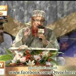 Hum Madine say Allah Kyun aagaye