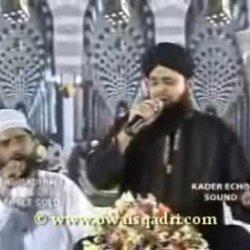 Owais Raza Qadri - Qadira Sarwara Rahnuma Dastagir