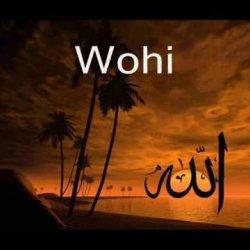 Madad Meray Allah