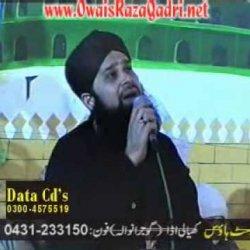 Yaad Mein Teri (SAW)- Owais Raza Qadri
