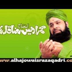 Aisa Tujhe Khaliq Ne by Owais Raza Qadri