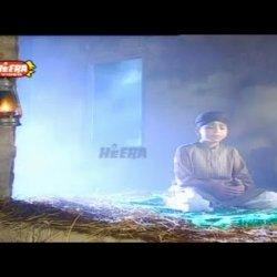 Likh Raha Hun