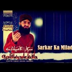 Sarkar Ka Milad Hai