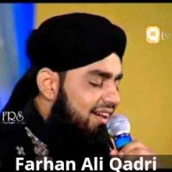 Ali Ali Mere Maula