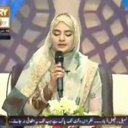 Taiba Bulalo Shah-E-Madina