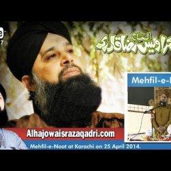Baat Jo Kijiye Aur jab Kijiye by Owais Qadri