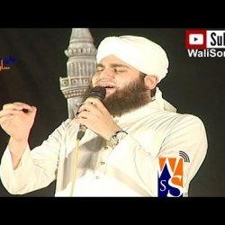 12 Mere Aaqa Da Husn-o-Jamal Subhan Allah