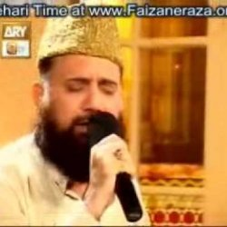 Yeh Hai Allah Azawjal Ka Ahsan Aya Mahe Ramzan