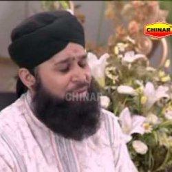 Arzo Saman Bane Hain [Full Video] Mohammad Ovej Rajaa Kadri