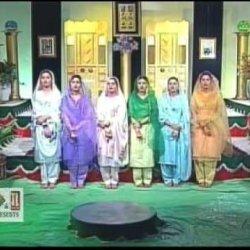 Sarkar Ghous-e-Azam