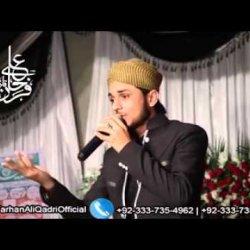 Nokhar Mehfil-e-Naat