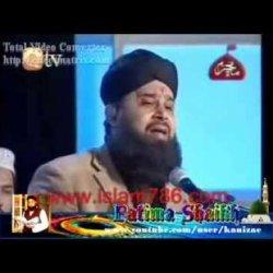 Manqabat - Imam Hussain Rz A. Sar Bulandi Ki Riwayat by Owais Raza Qadri sahab