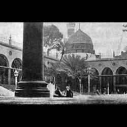 HALEEMA MAIN TERE MUQADDRAN TO SADQE