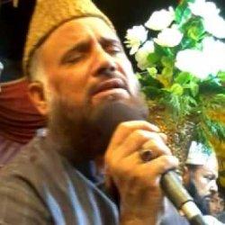 Husno Jamal Shah Ki Hum Guftgo kary
