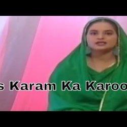 Is Karam Ka Karoon Shukar Kaise Ada
