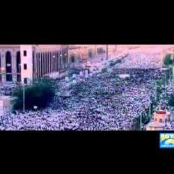 Wo Makkah Yaad Aata Hai