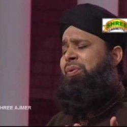 Apni Nisbat Se Main Kuch Nahi || Rang De Maula || Owais Raza Qadri || Naat 2016