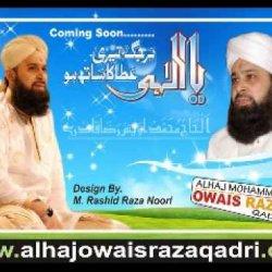 Shah-e-Jeelan Peer-e-Peeran - Owais Qadri Naat Album 2010 on Ramzan Sharif