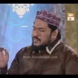 Bala Ghal Ula Bakamalahi