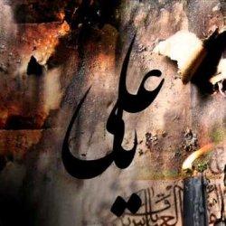 Owais Raza Qadri New Album (Manqabat Hazrat Ali (RA)
