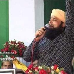Marhaba Jaddal Hussaini  - Owais Raza Qadri  Album - Marhaba Jaddal Hussaini
