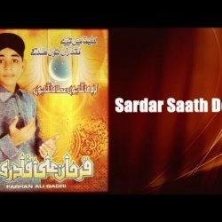 Sardar Saath Deyie
