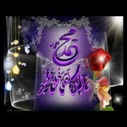 Allah Meray Aaqa Ka Andaz Faqirana