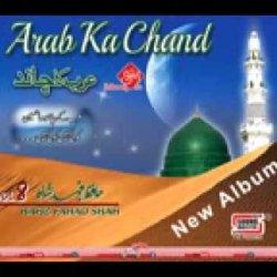 Beautiful Naat Arab ka Chand by Hafiz Fahad Shah