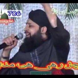 Mere Khawaja Piya  By Hazrat Owais Raza Qadri Sb | At Data Darbar