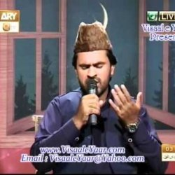 Teri Mehfil Main Chala