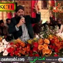 Ya RasoolAllah Tere Chahne Walon Ki Khair By Owais Raza Qadri
