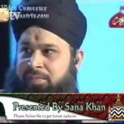 Sar Bulandi Ki Rawayat Sar Kata Ne Se Chali - By Owais Raza Qadri
