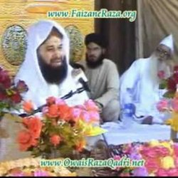 Qasida Burda Shareef  by owais raza qadri MEHFIL E NAAT AT WEDDING OF FAIZAN QADRI BROTHER