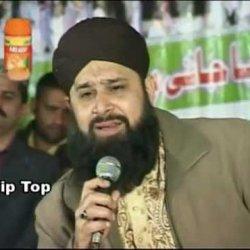 Naimatein banta jis samt wo zeeshan gya By Owais Raza Qadri