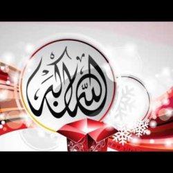 ALLAH O ALLAH Beautiful HAMD