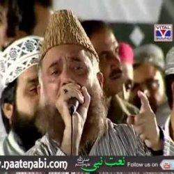 Awal Hamd Sana Elahi