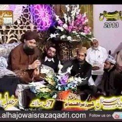 Wo Soye Lala Zar Phirtay Hain by Alhaj