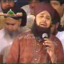 Bulalo Phir Mujhay Ae Shah-e-Behrobar