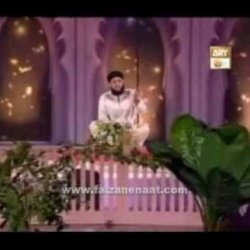 Halima Main Terey Muqadran Tu Sadqay